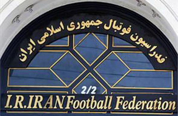 موج استعفاء در فدراسیون فوتبال در فاصله یک روز تا مجمع