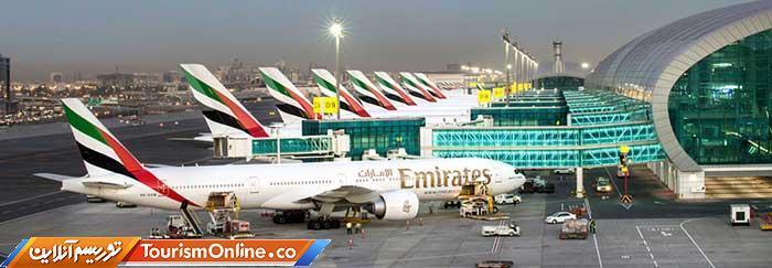 اپلیکیشن جدید در دبی ؛ خدمات فرودگاهی را در خانه انجام دهید