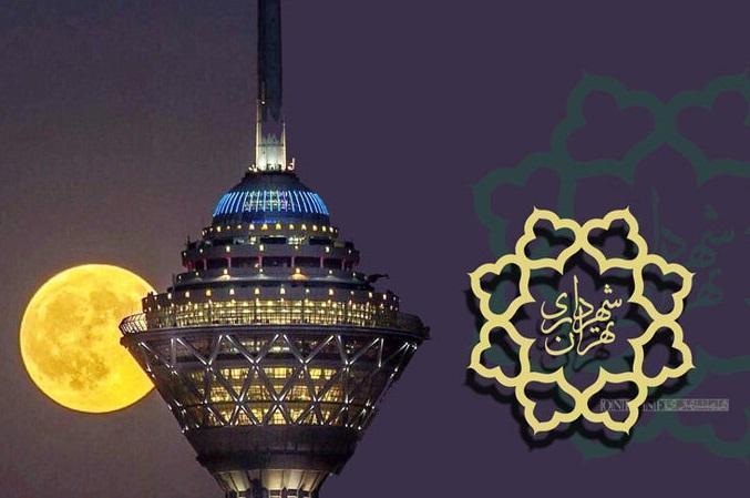 اکران طرح هاى آموزشى پیشگیرى از کرونا در بیش از 400 نقطه شهر تهران