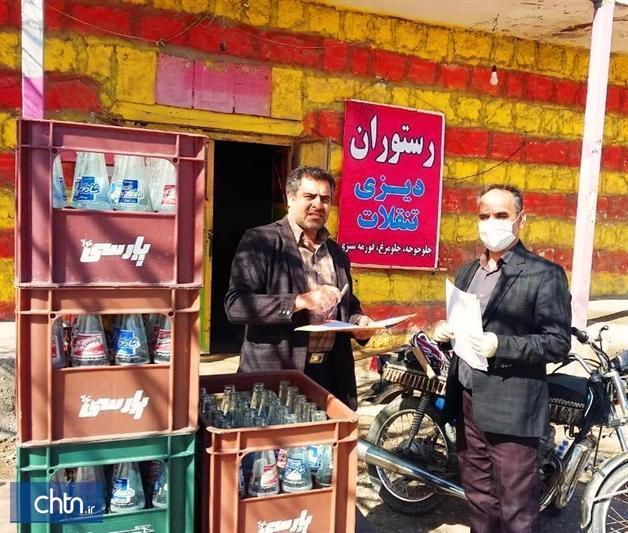 انجام 308 بازدید نظارتی از تأسیسات گردشگری کردستان